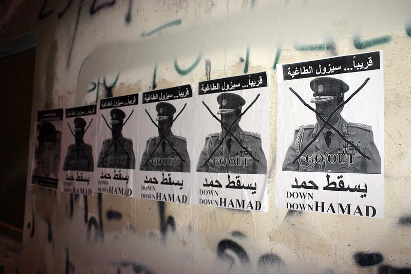 Down Down Hamad Bahrain.jpg