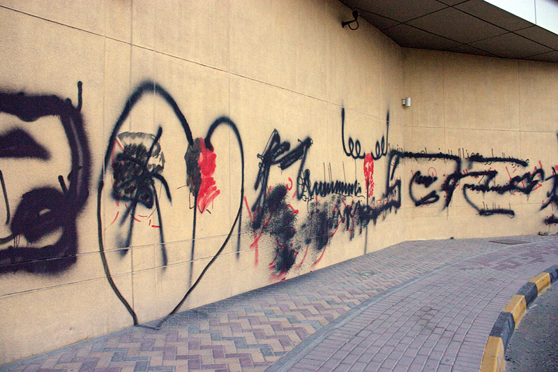 Erasing the Graffiti Bahrain.jpg
