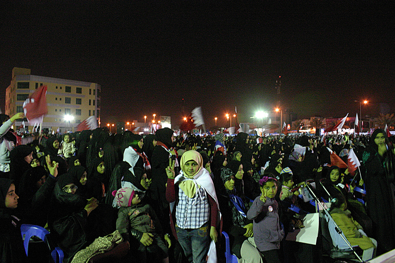 freedom square Bahrain.jpg