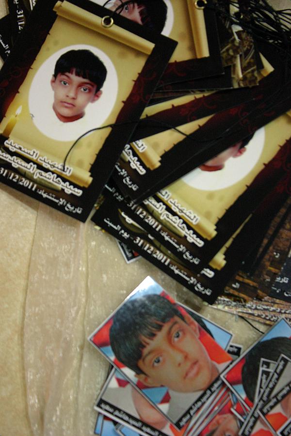 Martyr pic Bahrain.jpg