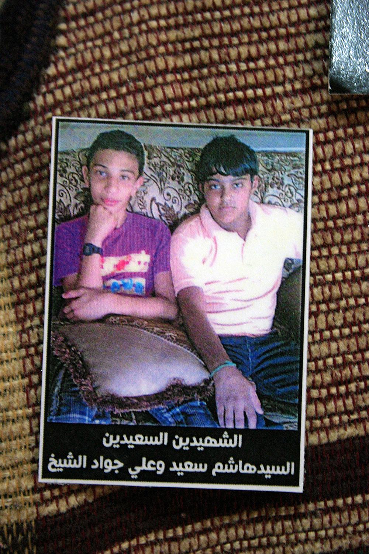 Martyr 2 Bahrain.jpg