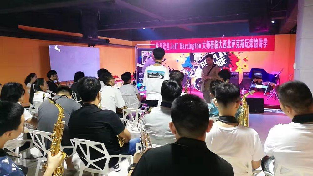Master Class, SU Xianyang Yue Qu XianYang School of Music, XianYang, China