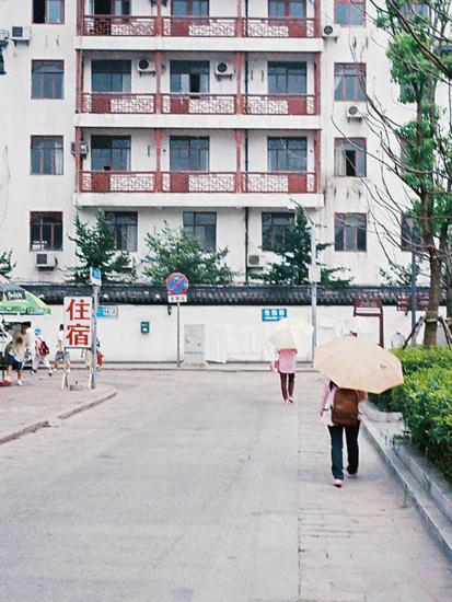 LD-WEBB_China_LowRes_00014.jpg