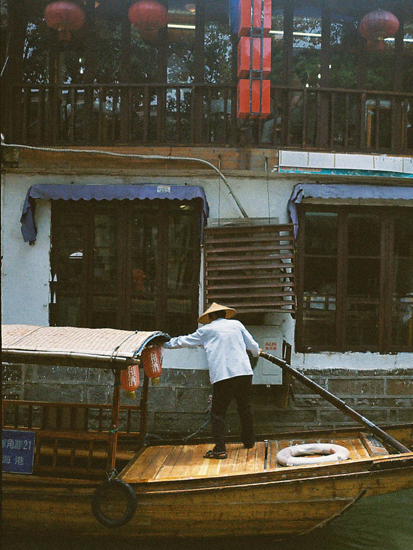 LD-WEBB_China_LowRes_00016.jpg