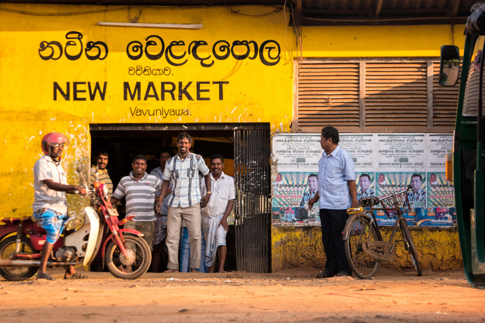 New Market, Vavuniya, Sri Lanka, Wasim Muklashy Photography, Wasim of Nazareth