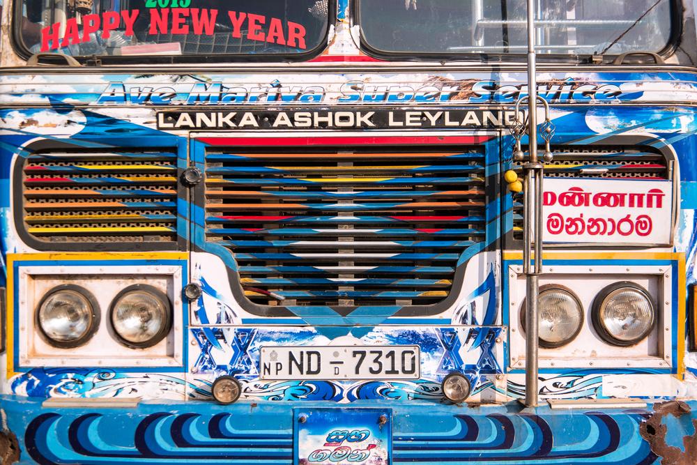 Wasim-Muklashy-Photography_Sri-Lanka_February-2015_Samsung-NX1_18-200mm_-SAM_3850_1500px.jpg