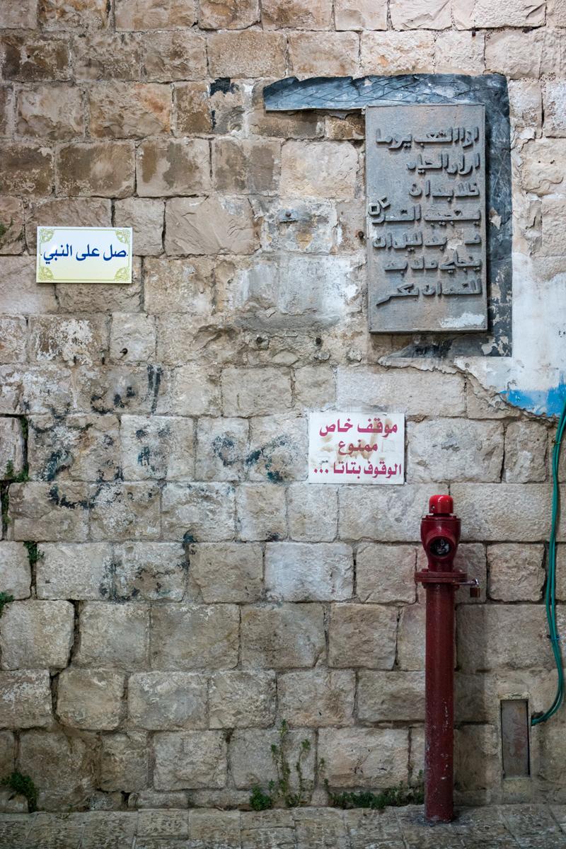 Wasim Muklashy Photography_Wasim of Nazareth_Israel_Palestine_56.jpg