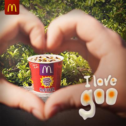 McD_UKA_McFlurry_CremeEgg_Heart_V2.jpg