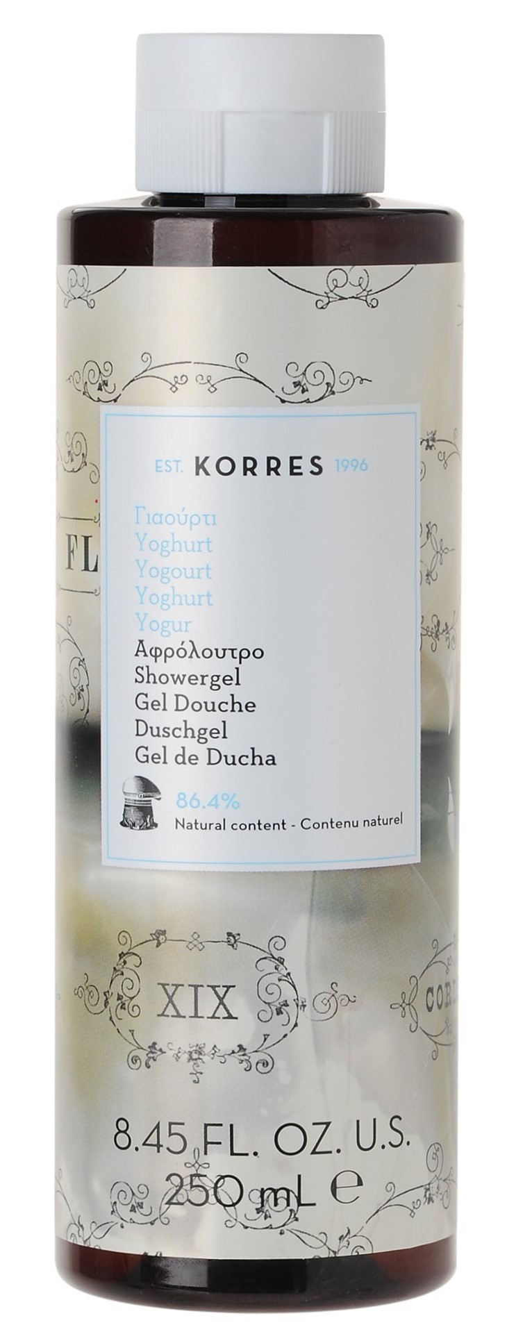 KORRES NEW! Yoghurt Shower Gel June 2017.jpg