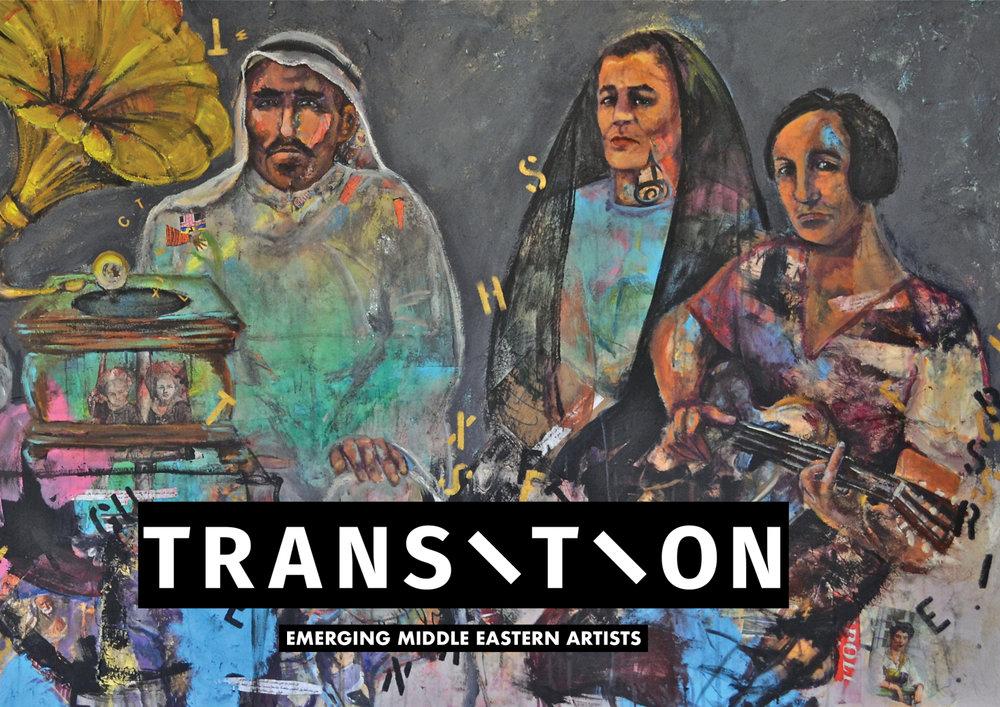 transition111.jpg