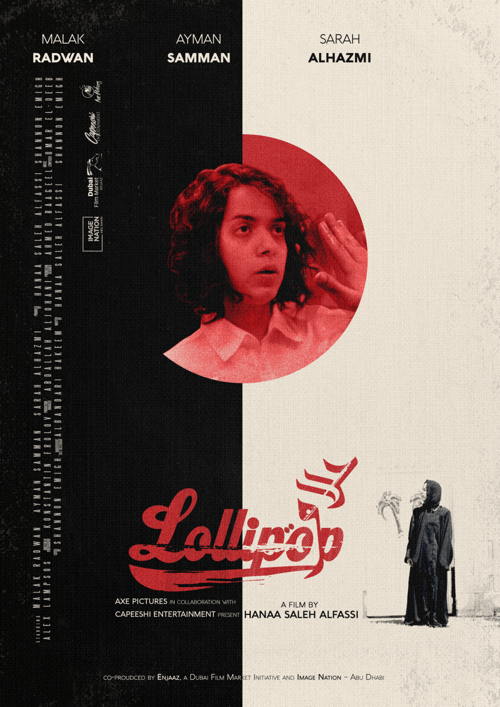Copy of Lollipop_POSTER.png