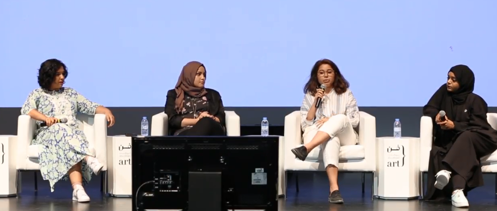 BRIDING THE GAP - Abu Dhabi Art Panel Discussion (2017) with Kuwaits Poets Society, Jaffat ElAqlam and Banat Collective. Moderated by Raneen Bukhari.