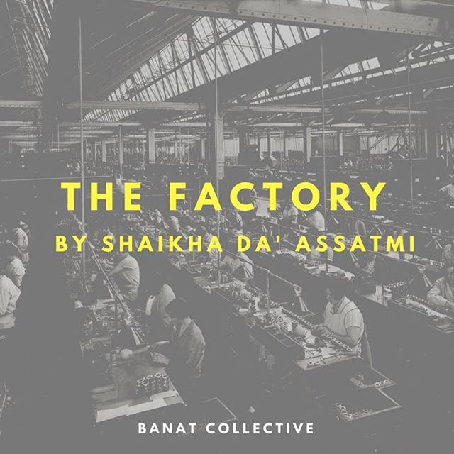 Read the non-fictional story, 'The Factory' about Shaikha who recollects her experience working in a cake factory in England at the age of nineteen after hearing from her past relationship that made her question her Emirati identity and where she came from. Now on banatcollective.com, link in bio 🌟 #shortstory #nonfiction