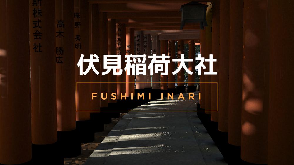 Fushimi Inari: A VR Experience