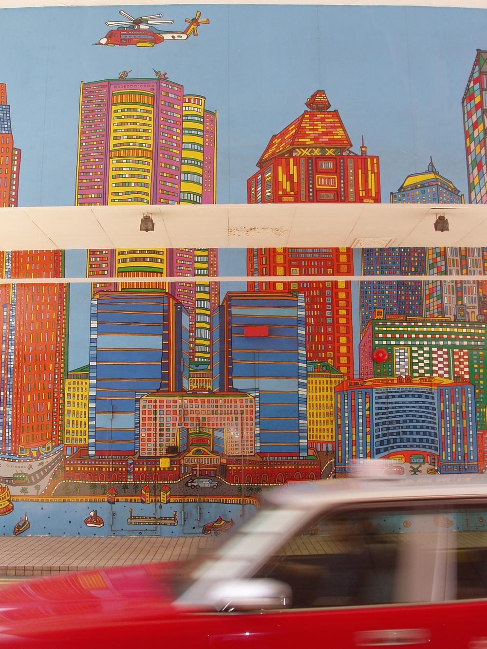 hong-kong-wall-painting.jpg