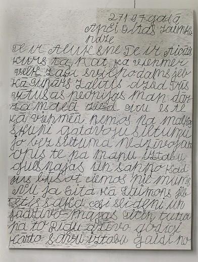 Gita Strazdiņa.Vēstules. Kokgriezums, 2014.