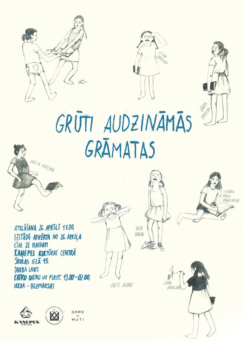 """Attēlā """"Grūti audzināmās grāmatas"""" izstādes plakāts, autore - Anete Bajāre"""