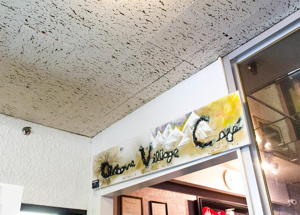 villagecafe7.jpg