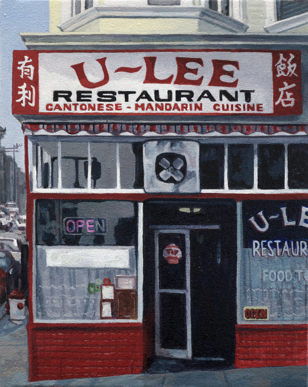 U-Lee, San Francisco