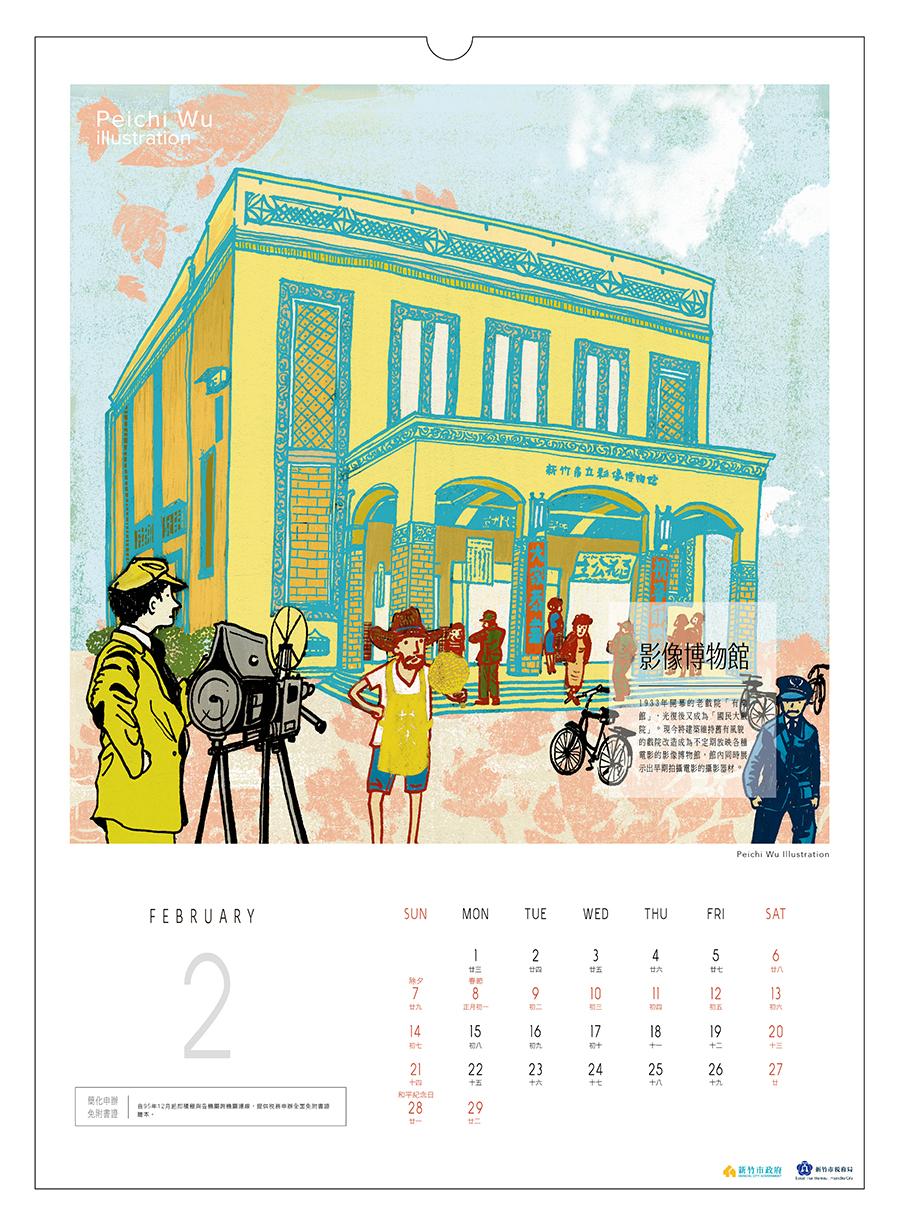 年曆提案-0929-02.jpg