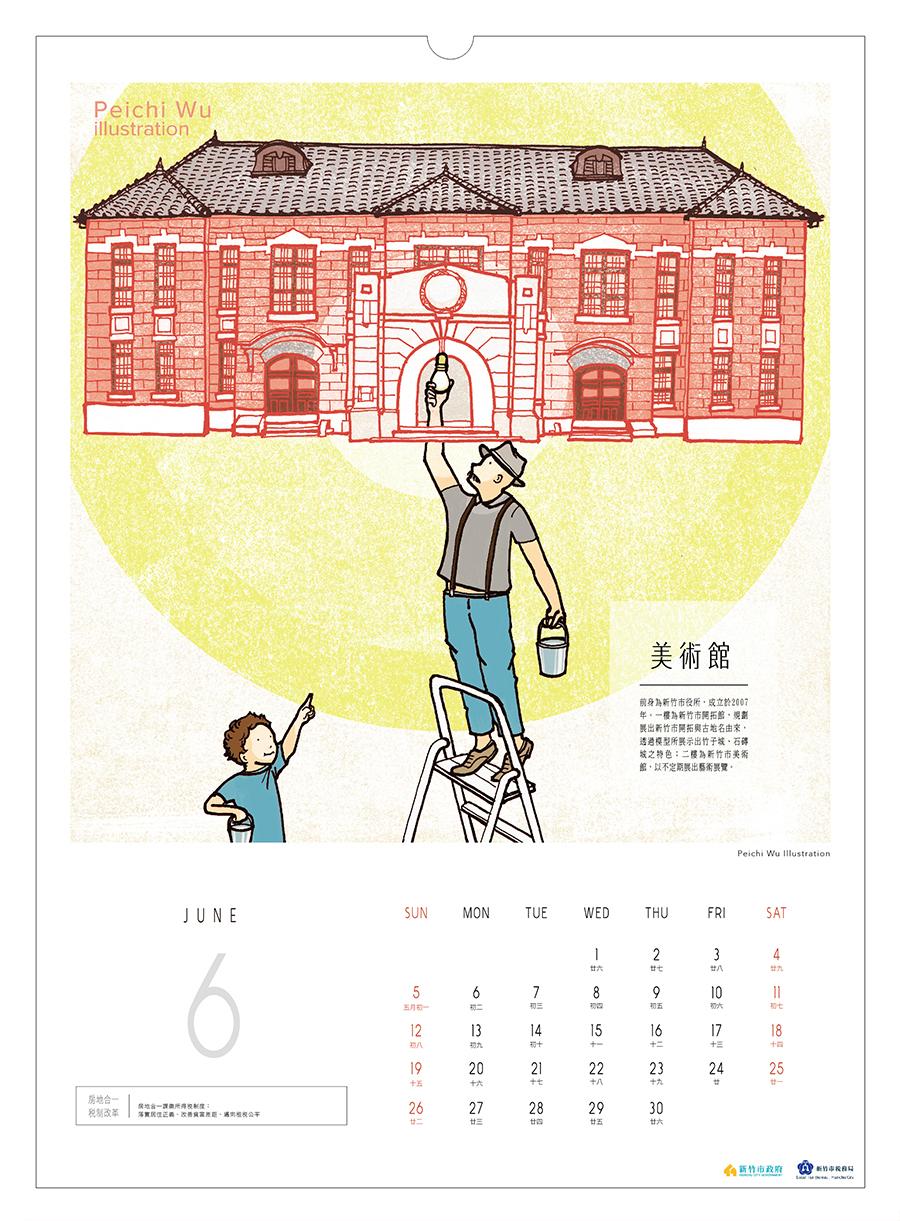 年曆提案-0929-06.jpg