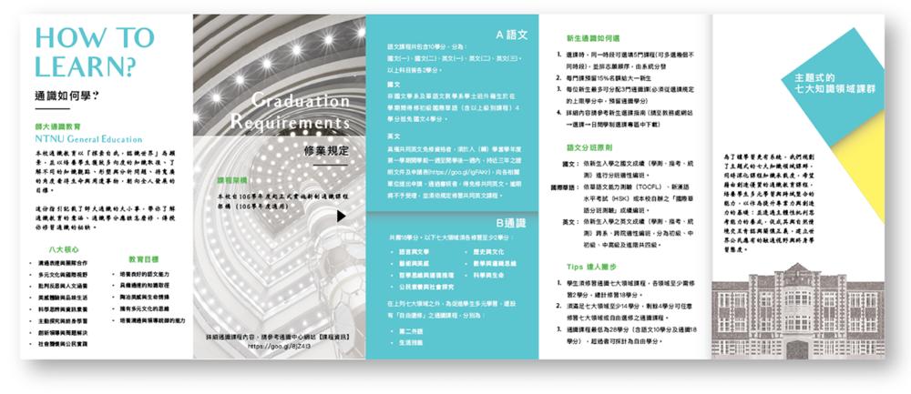 11brochure0809-1.png