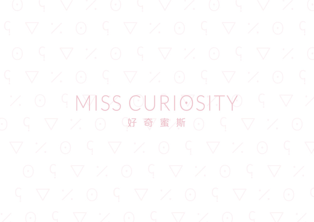 Miss Curiosity AU Coupons & Promo codes