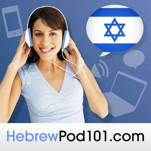 "Learn Hebrew fast, easy and at your own pace with HebrewPod101.com Audio Podcasts and Videocasts. **--- Free Lifetime Account and password protected iTunes lesson feed available at HebrewPod101.com ---** ... NOW OVER --- 101,000,000 --- Language Lessons downloaded so far and Brian Heater of -- PC Magazine -- says ""These podcasts offer a painless and FREE way to bone up on the language and culture in a relevant, real world way that you won't get in a class room or on a CDROM."" You get comprehensive, easy to use lessons that make learning Hebrew fun for anyone. Each audio podcast contains a complete lesson and can be downloaded in seconds to your iPod, iPhone, iPad, computer or mp3 player so that you can learn Hebrew quickly and actually be speaking Hebrew in no time at all. These Audio Podcasts and Videocasts are your ticket to learning to speak Hebrew with confidence and accuracy, and you'll be speaking Hebrew with your very first lesson! :)"