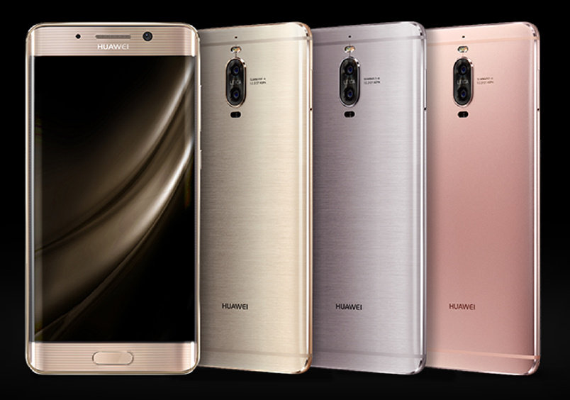 Huawei Mate 9 Pro Colors