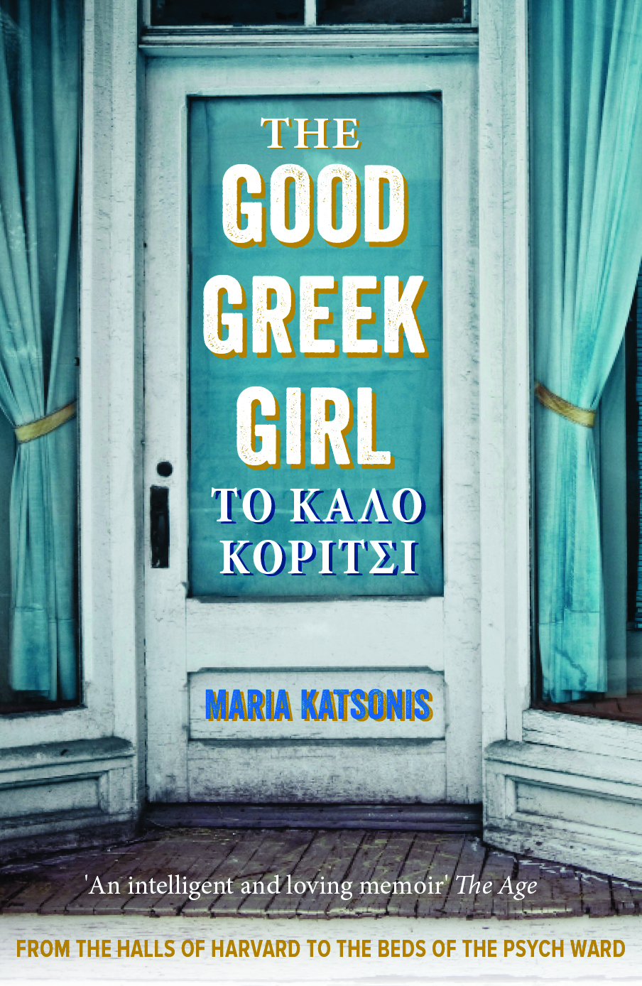 The-Good-Greek-Girl
