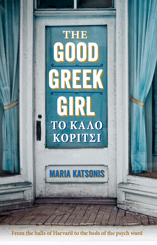 The-Good-Greek-Girl