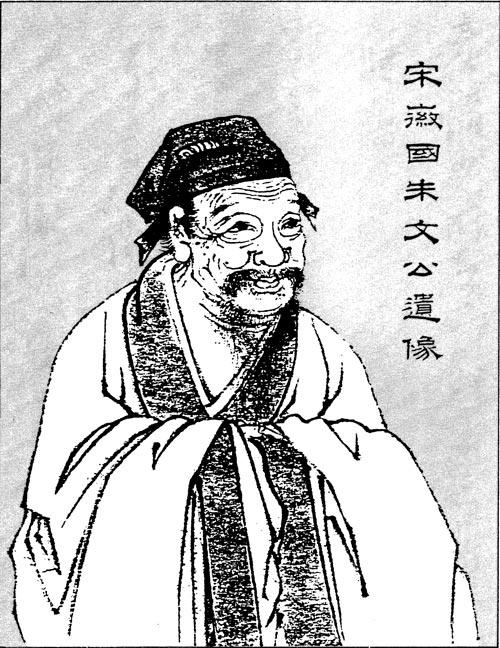 Zhu Xi (1130 - 1200)
