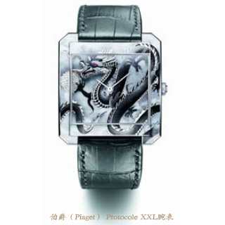 Piaget watch with dial by Xiong Songtao