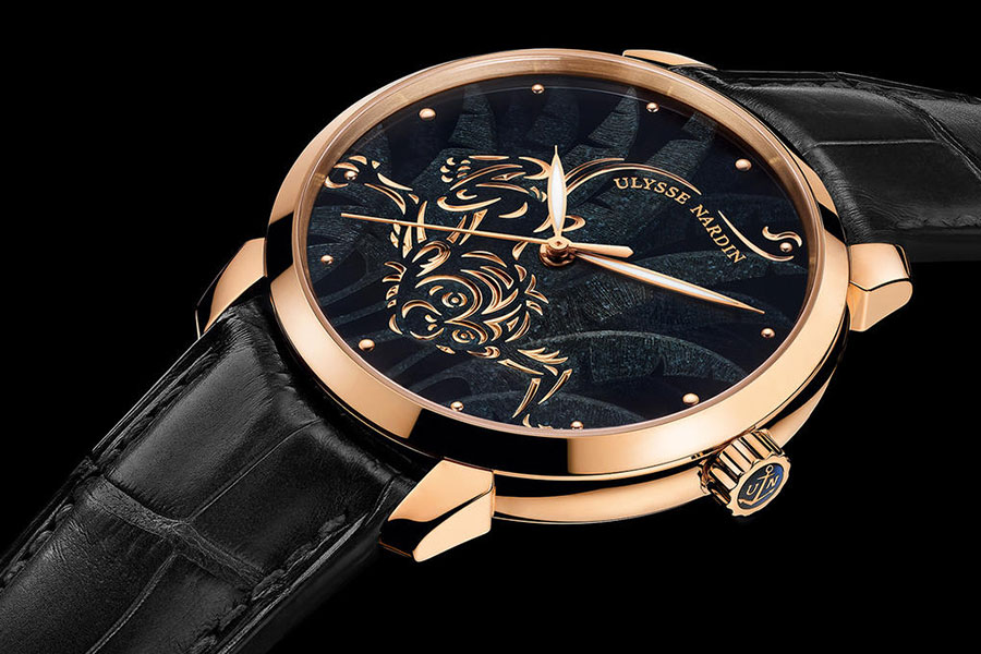Ulysse Nardin Classico Year of the Monkey watch, Ref. 8152-111-2/SINGE
