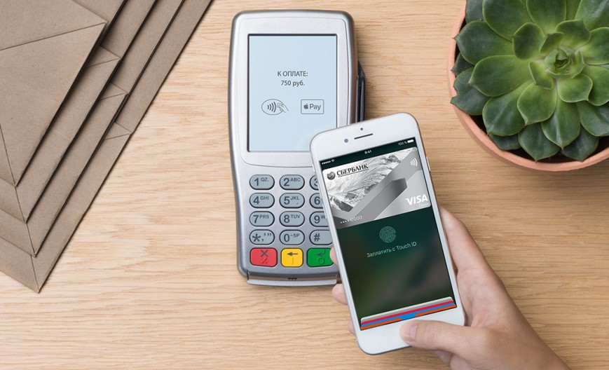 apple-pay-sberbank-1-2.jpg