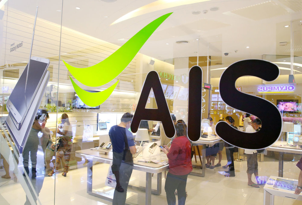 AIS: Mobile agents acquiring - The leading telco in Thailand achieved a 30% growth in transaction volumes and doubled its merchant portfolio to 500,000 mobile agents on WAY4 .