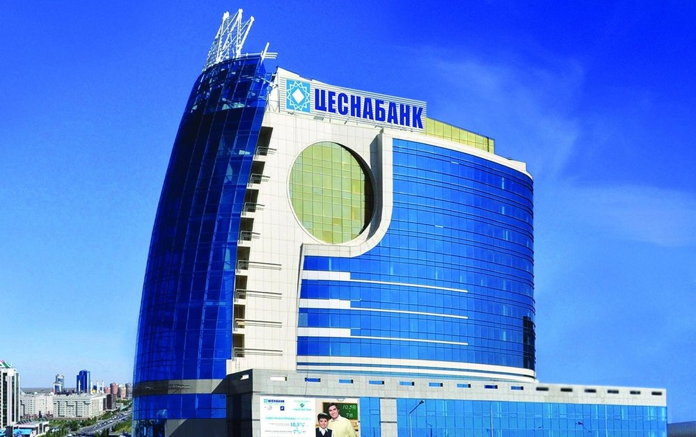 Tsesnabank: Migration in 4 Months - Tsesnabank invests in the future and migrated from BPC's SmartVista to OpenWay's WAY4 card issuing, merchant acquiring and switching solutions.