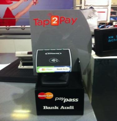 Bank_Audi1.png
