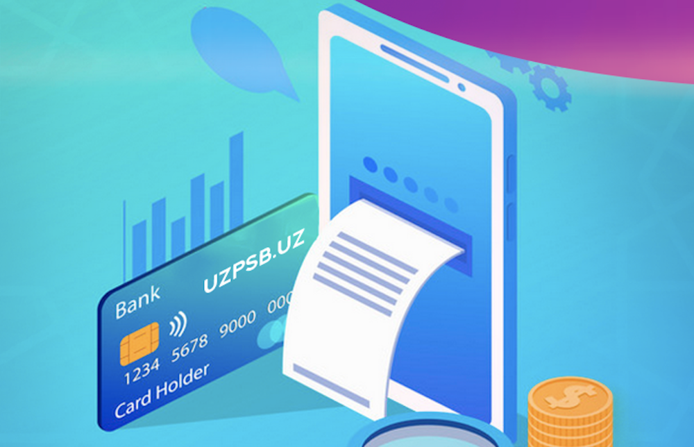 The project includes the modernization of Uzpromstroybank's IT infrastructure for issuing and acquiring plastic cards.