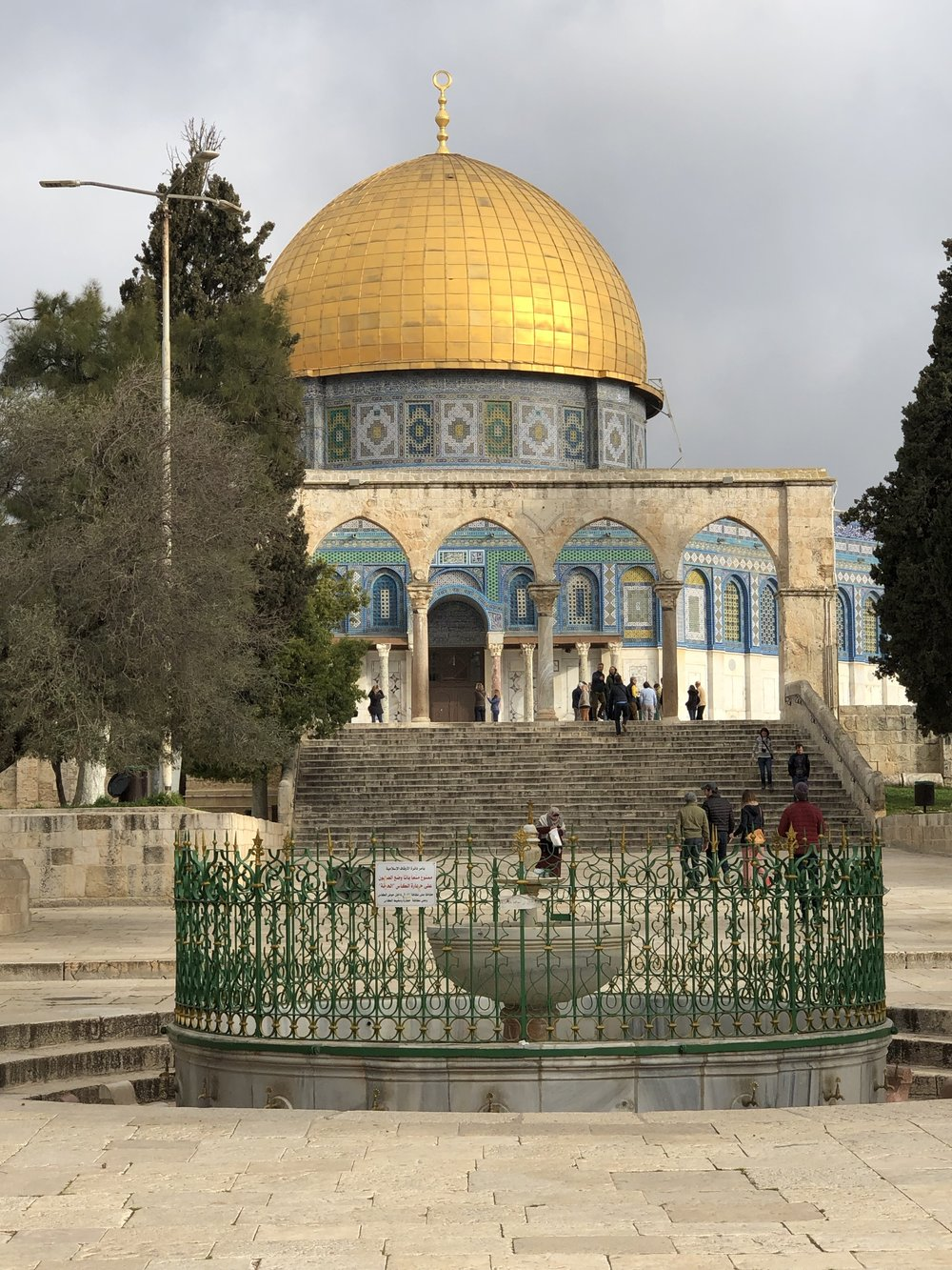Dome of the Rock, Temple Mount >>>