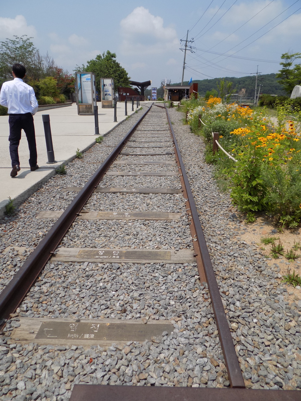 Partial railroad tracks that used to connect North and South Korea