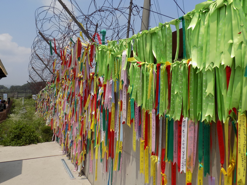 Ribbons tied to the South Korean gate of the demarcation zone