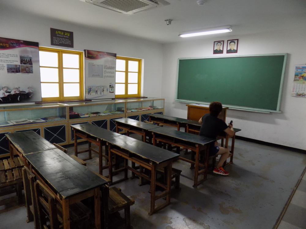 Simulated North Korean classroom