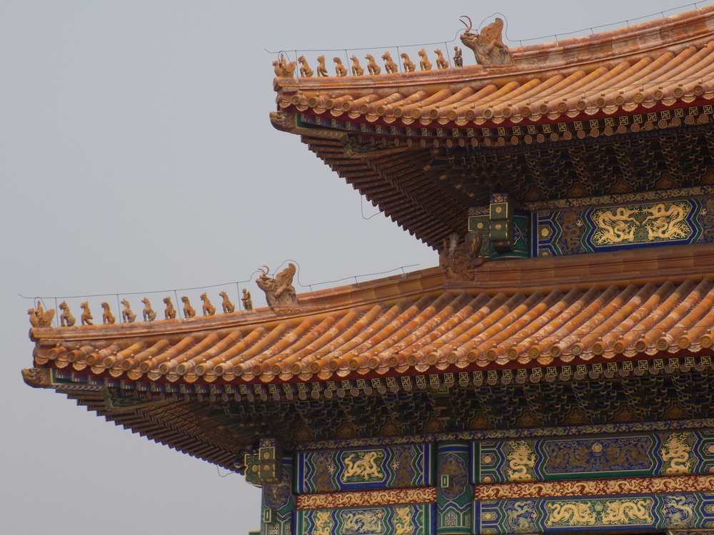 Each building within the Forbidden City has different numbers of little dragons at the corners. The more figures, the more important the building is (with eleven being the most).