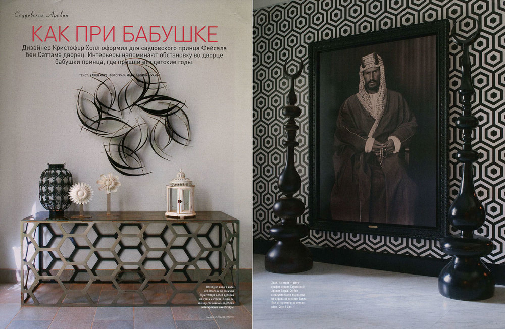 Christopher Hall, Architectural Digest, Russia.