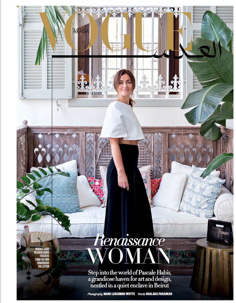 Pascale Habis, Vogue. Click View below to open PDF.