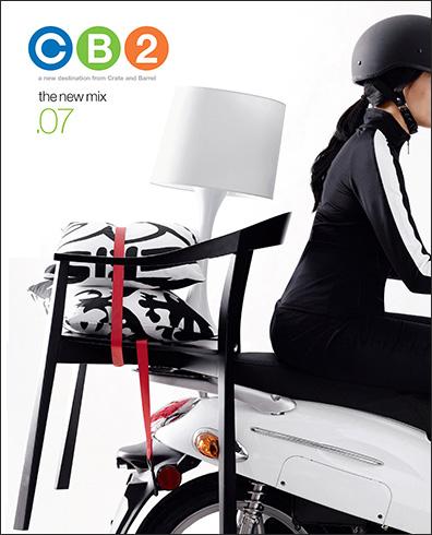CB2-Catalog-cover.jpg