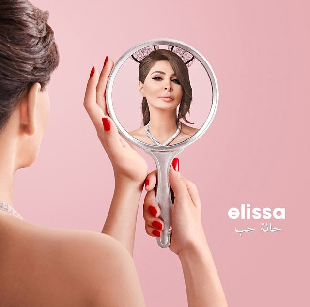 large_Fustany-Celebrity_Style-Elissa_s_Style_in_Halet_Hob_Album_Cover-2.jpg