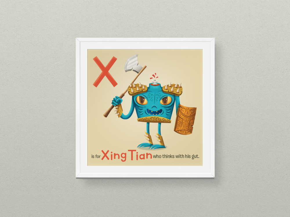 "X is for Xing Tian, 6x6"" print by Hazy Dell Press"
