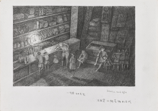 image copyright Kaohsiung Museum of Fine Arts